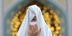 Fasting during Ramadan can lower blood pressure - at least temporarily |  Health & Science, Health