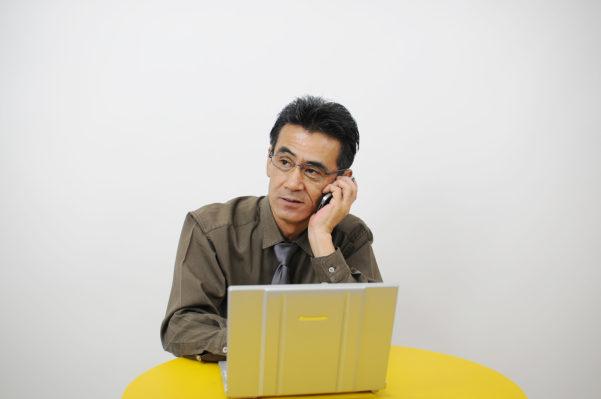 50代は将来いつまで働くのか