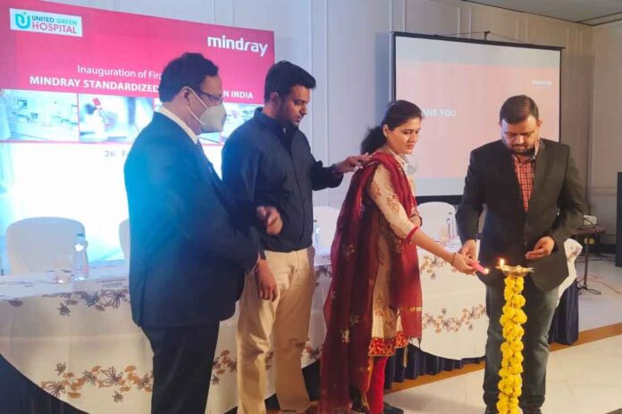 United Green Hospital and Mindray India collaborates to inaugurate advanced standardised laboratory in Surat