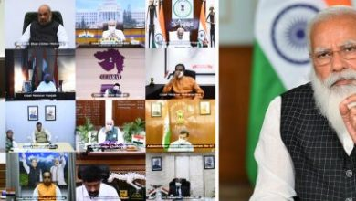 PM interacts with the Chief Ministers on Covid-19 situation