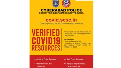 Cyberabad Police & SCSC Launches COVID.SCSC.IN -a one-stop-shop portal of relevant, verified information of all Covid services for Citizens of Hyderabad