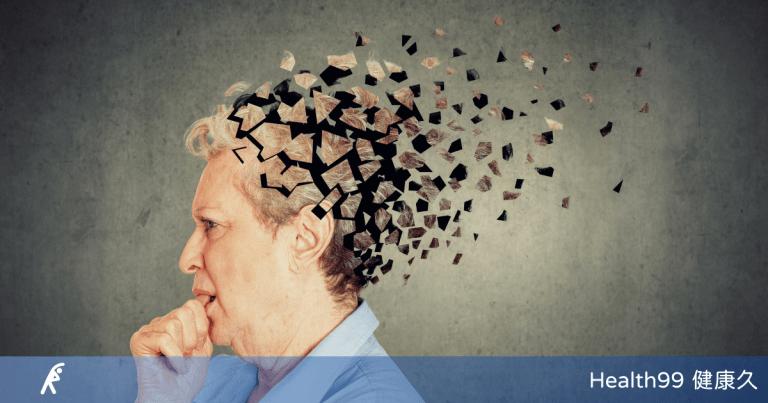 Read more about the article 【健康生活】失智症是一種老化的現象嗎?注意這些警訊避免延誤就醫!