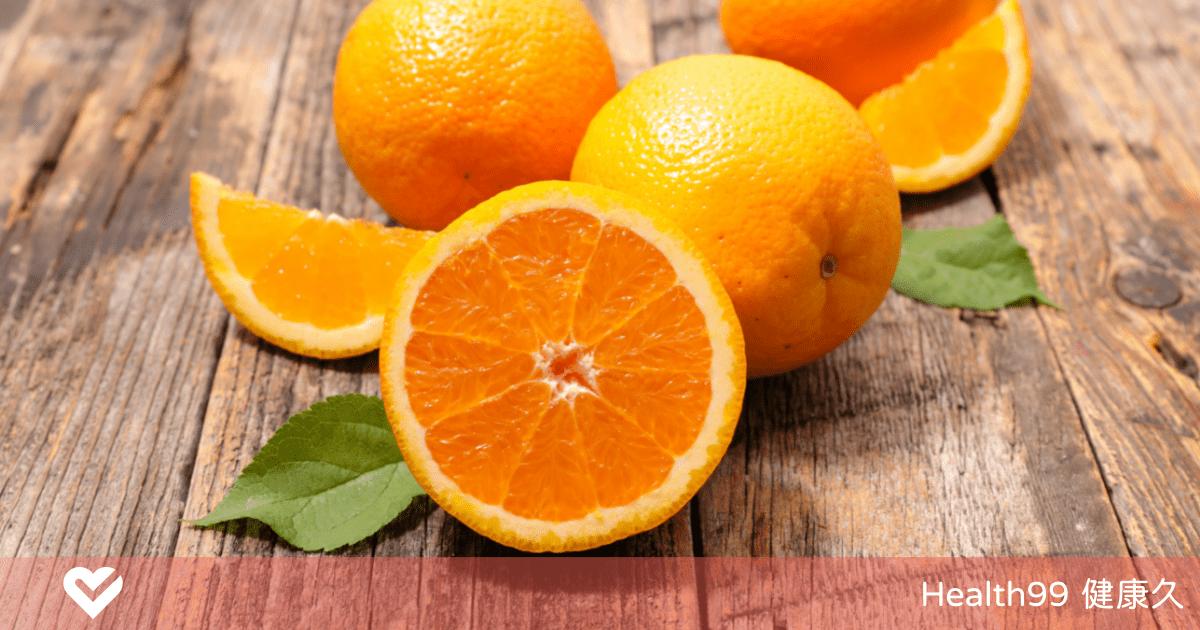 You are currently viewing 【孕婦禁忌】孕婦可以吃橘子嗎?懷孕吃橘子的好處與注意事項你知道嗎?