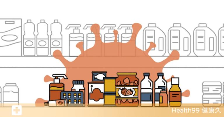 Read more about the article 【居家防疫】防疫期間囤貨清單,全是必備「食、物品」,敬請收藏!