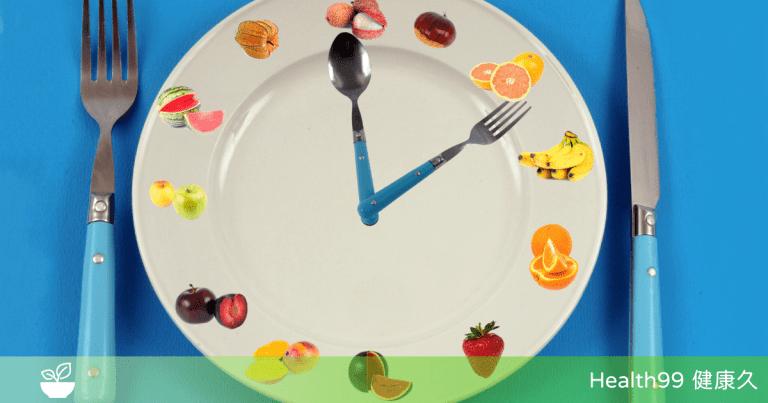 Read more about the article 吃水果代替正餐真的可以減肥嗎?其實不可以,甚至會傷害身體!