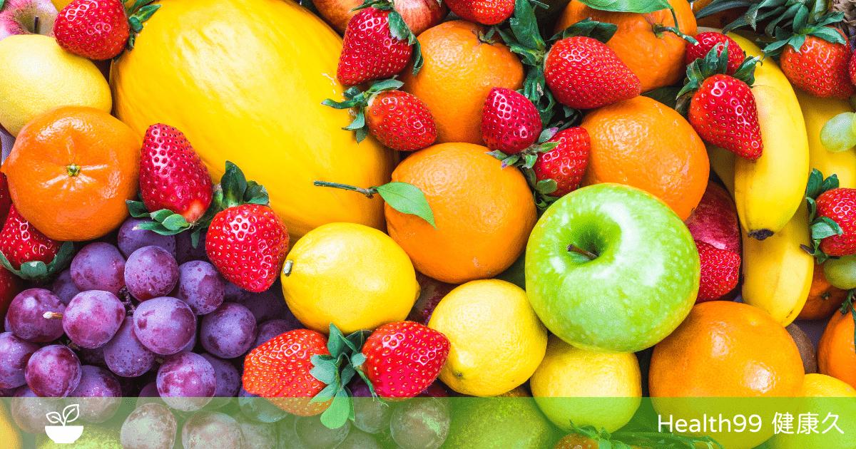 You are currently viewing 減肥期間可以「隨便吃」?最適合減脂人群食用的5種水果,你知道嗎?