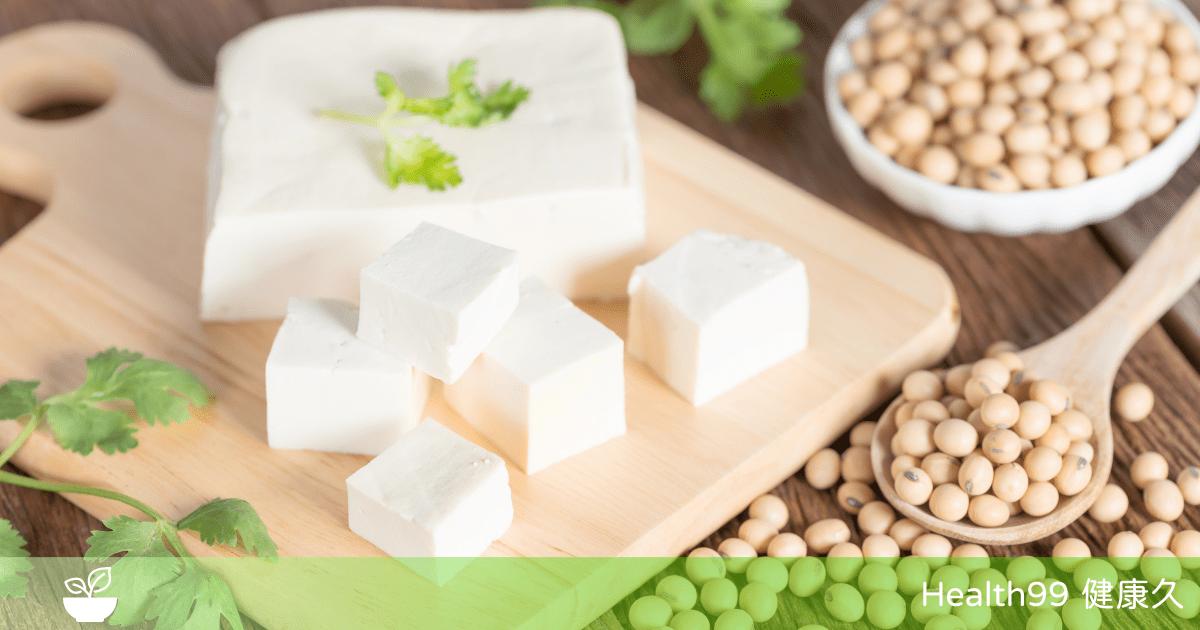 You are currently viewing 【飲食營養】吃豆腐減肥嗎?長期吃會營養不良嗎?豆腐的好處報你知!