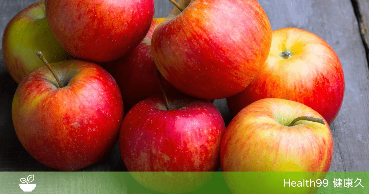 You are currently viewing 【飲食營養】蘋果的功效與作用!蘋果的營養價值以及禁忌,你一定要知道!