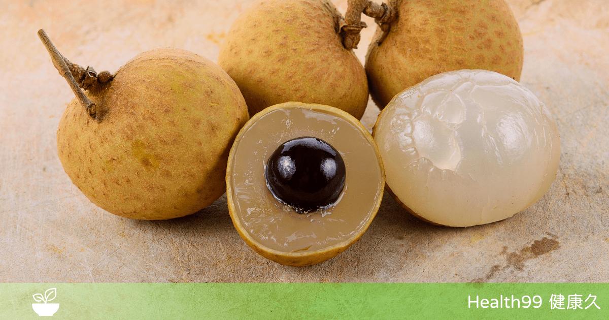 You are currently viewing 【飲食營養】龍眼是富含營養的水果,可帶來多種健康益處!我們應該每天吃嗎?