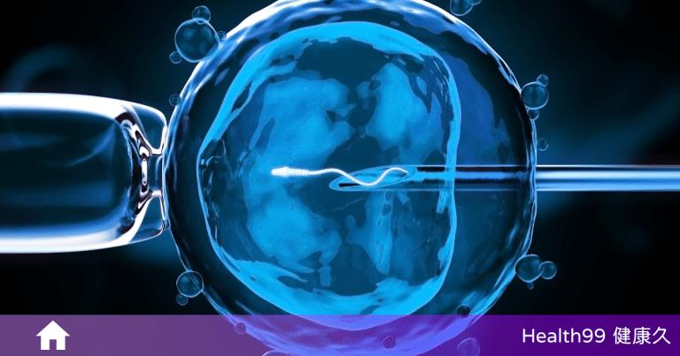 Read more about the article 想懷孕卻失敗?女性可進行3次人工授精,人工受孕的方法和過程有哪些?