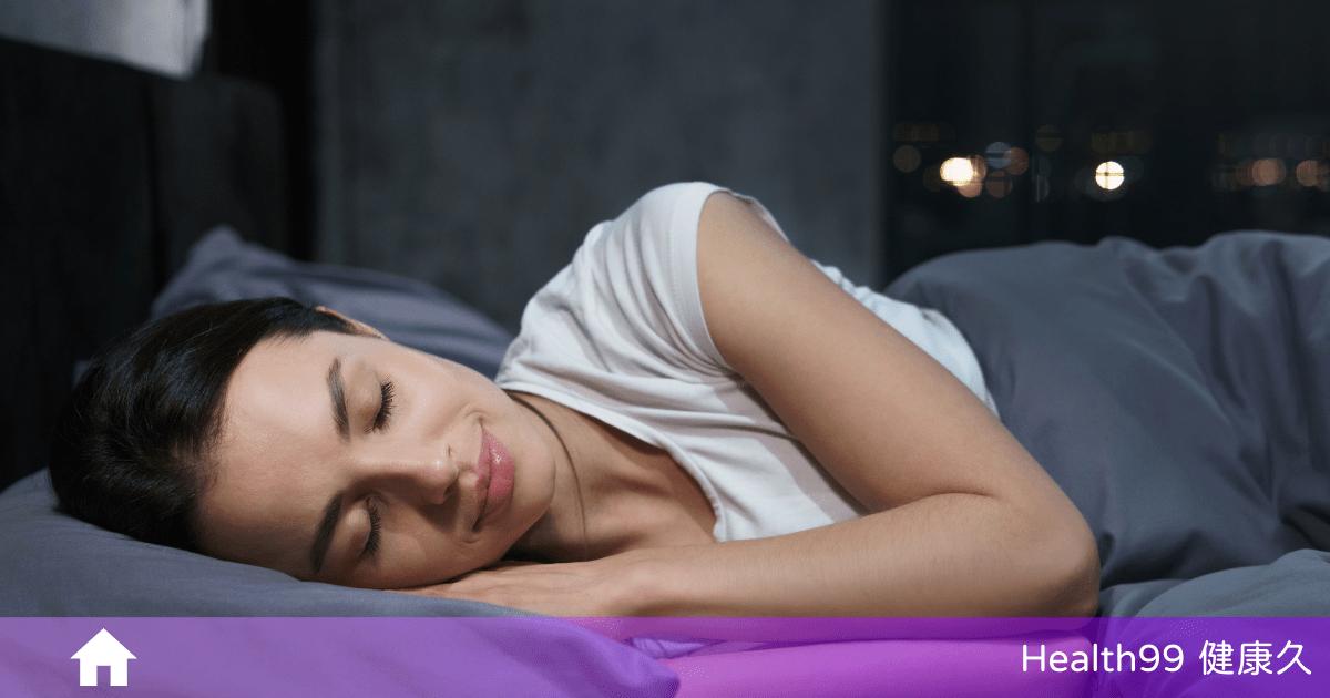 You are currently viewing 一天睡幾個小時才好?美睡眠基金會:各個年齡段的睡眠時間揭秘