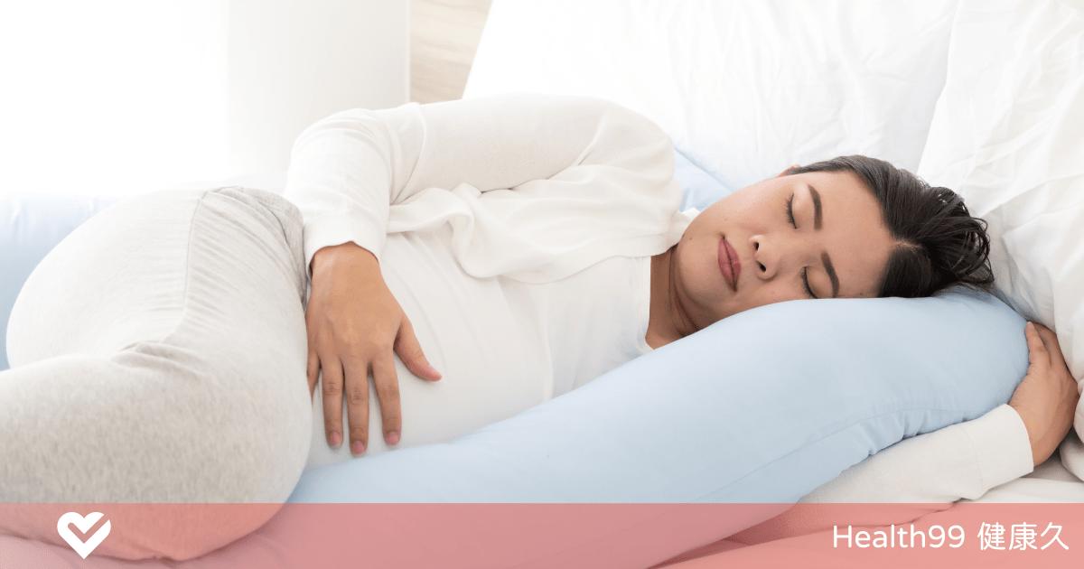 Read more about the article 【孕婦保健】孕期哪種睡姿好?堅持「左側睡」有益寶寶,其他姿勢也值得嘗試