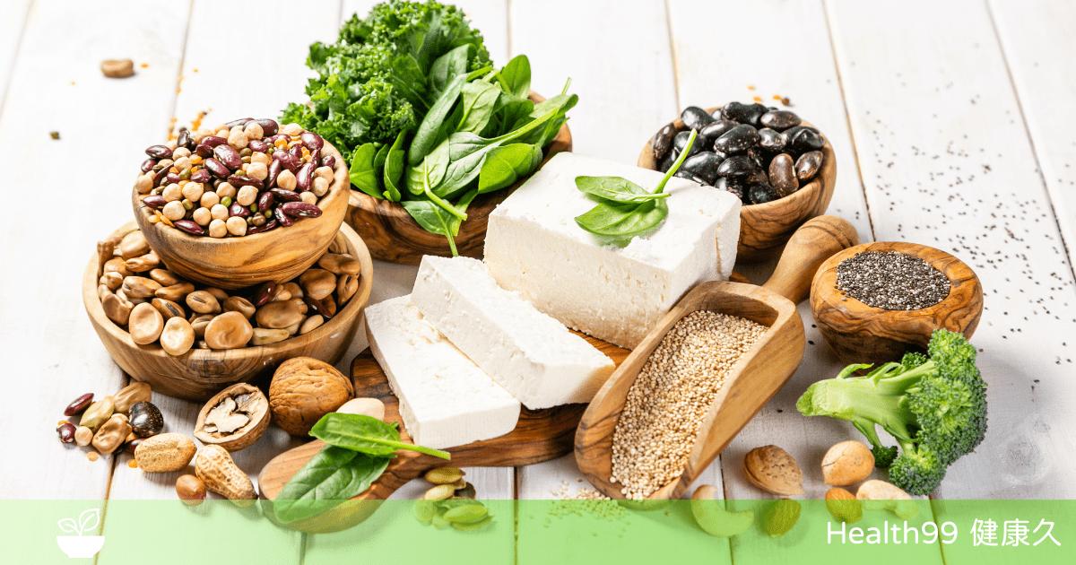 You are currently viewing 植物蛋白的來源以及好處!可降低死亡風險,比動物蛋白更加優質!