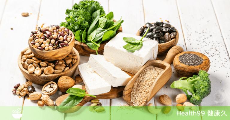 Read more about the article 植物蛋白的來源以及好處!可降低死亡風險,比動物蛋白更加優質!