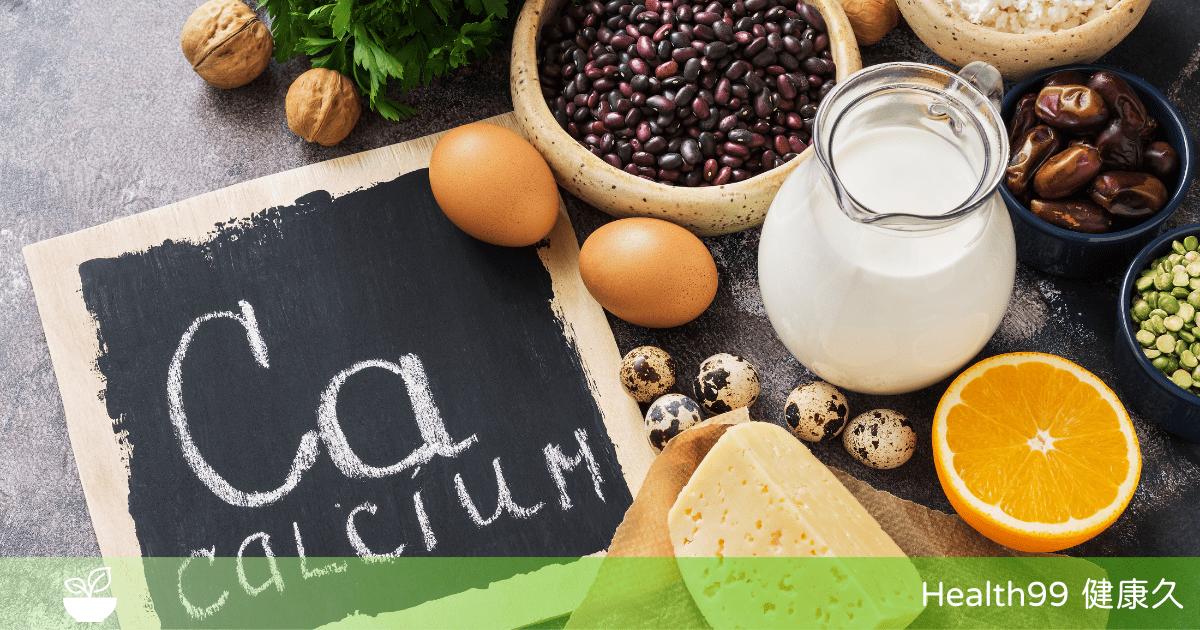 Read more about the article 減肥反而要「補鈣」!鈣質直接影響你的瘦身速度,你知道為什麼嗎?