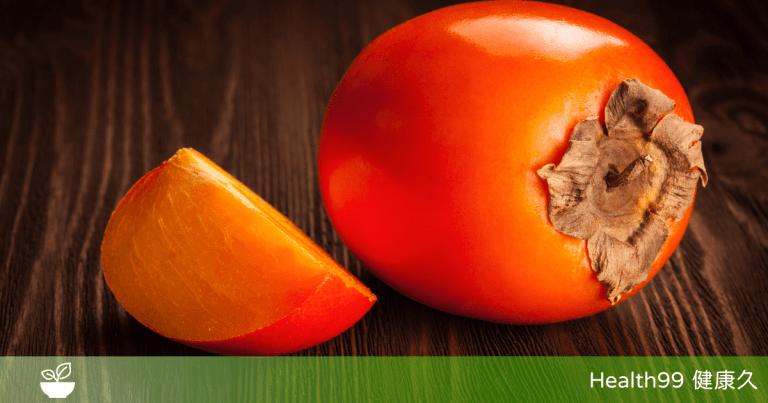 Read more about the article 柿子正當季,柿子可以空腹吃嗎?醫:未熟的柿子千萬別直接吃!