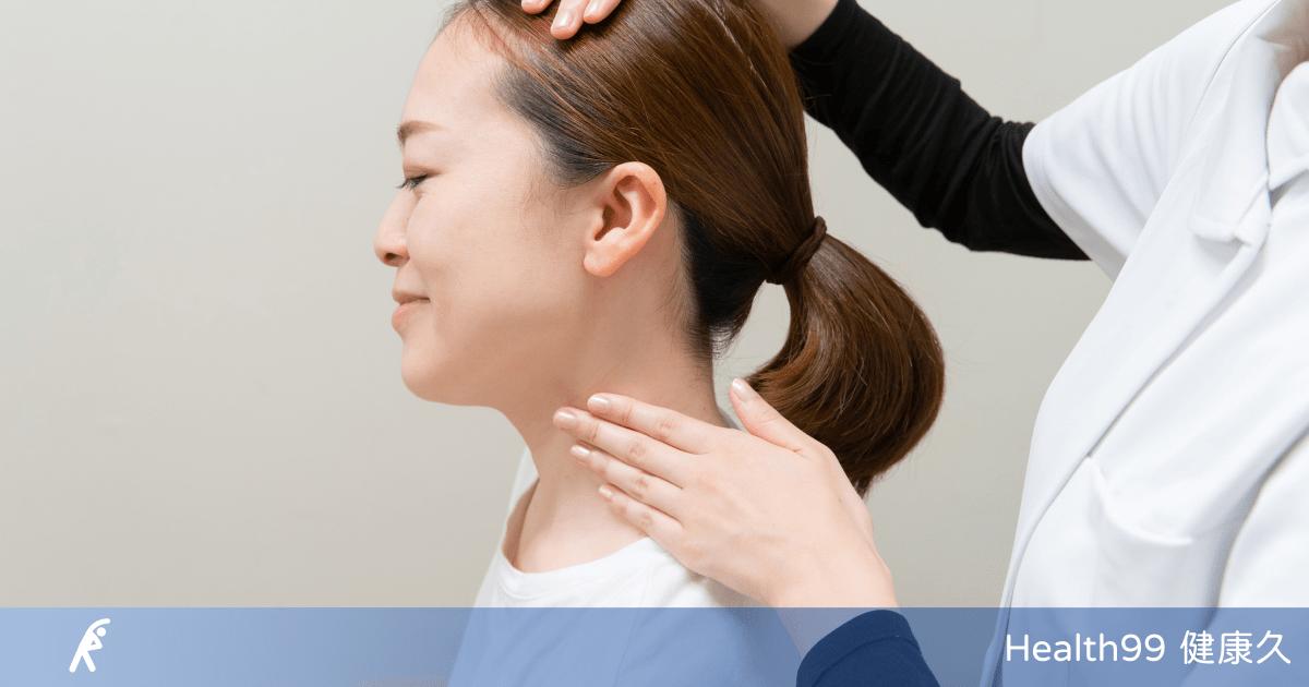 You are currently viewing 常低頭導致頸椎疼痛?不妨試試這5個方法,或許能緩解疼痛改善問題