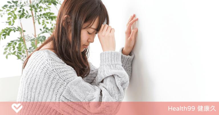 Read more about the article 為什麼女性更容易「缺鐵」貧血?除了月經之外,跟飲食也有關係!