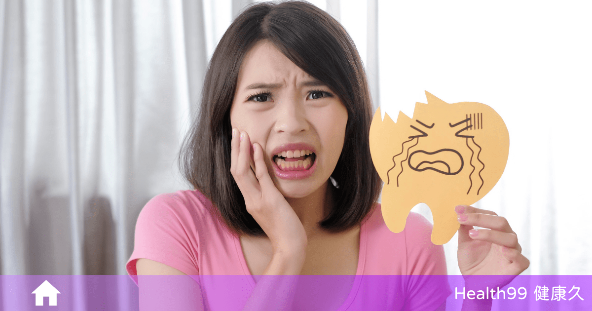 You are currently viewing 常見口腔問題有哪些,是如何造成的?該如何預防和治療口腔問題?
