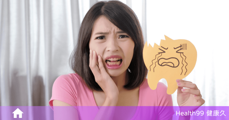 Read more about the article 常見口腔問題有哪些,是如何造成的?該如何預防和治療口腔問題?