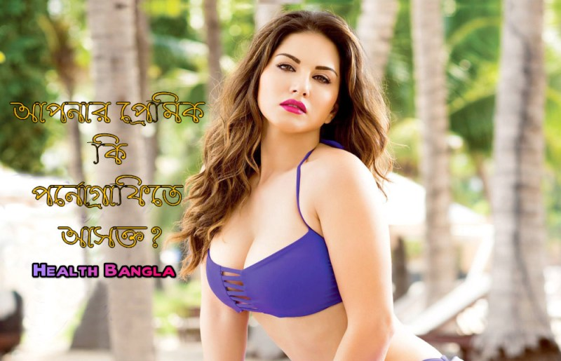 Bangla Sunny Leone