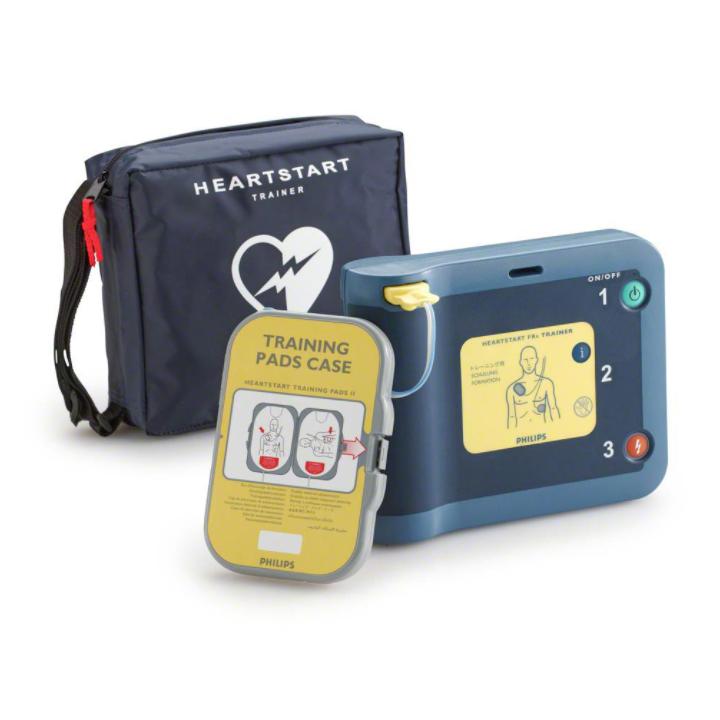 Philips HeartStart FRx Trainer 861306 in Michigan USA