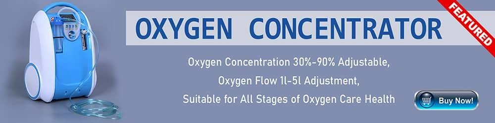 Portable Oxygen Concentrator   Michigan USA