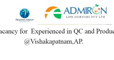 Admiron Life Sciences Job Vacancy for Experienced in QC Production R and D