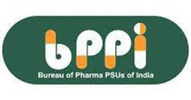 Bureau of Pharma Public Sector Undertakings of India Walk In 17th Nov 2020 for Pharmacist