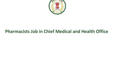 Chief Medical and Health Office job for pharmacists