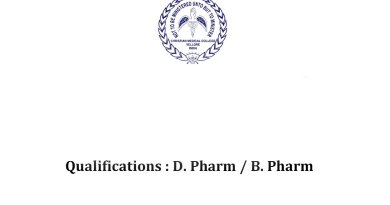 Christian Medical College BPharm DPharm Vacancy for Technical Assistant