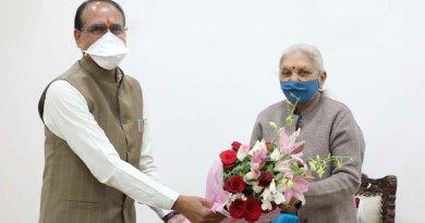 राज्यपाल श्रीमती आनंदी बेन पटेल से मुख्यमंत्री श्री चौहान ने सौजन्य भेंट की