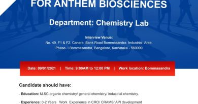 Anthem BioScience Limited WalkIn Interviews for Fresher and Experienced Chemistry Lab on 09th Jan 2021