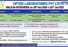 Optrix Laboratories Pvt Ltd WalkIn Interviews for Freshers and Experienced in Production QC on 30th Dec 2020 and 2nd Jan 2021