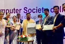 एसईडीसी, सामान्य प्रशासन और एनआईसी को पुरस्कार