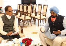 मुख्यमंत्री श्री चौहान ने मंत्री श्री हरदीप सिंह डंग से चाय पर की चर्चा
