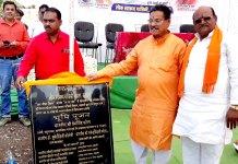 पशुपालन मंत्री श्री पटेल द्वारा 7 करोड़ की पेयजल योजनाओं का भूमि-पूजन