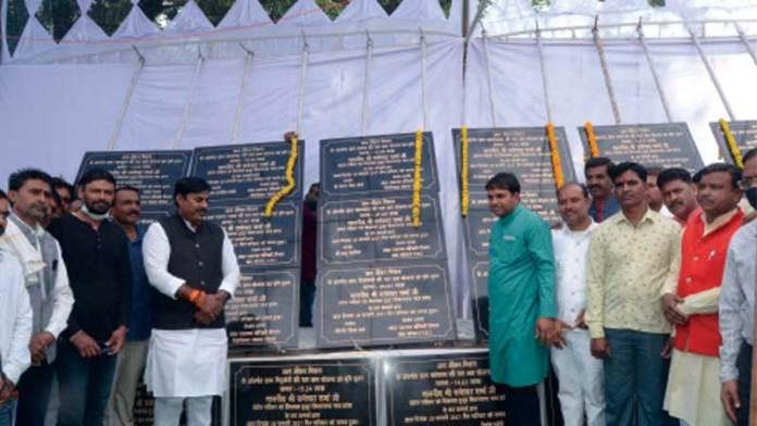प्रोटेम स्पीकर श्री शर्मा ने किया 23 नल जल योजनाओं का शिलान्यास