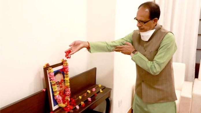 मुख्यमंत्री श्री चौहान ने किया डॉ. भीमराव अंबेडकर को नमन