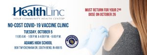 Banner for HealthLinc's COVID-19 vaccine clinic located at Adams High School in South Bend, IN.
