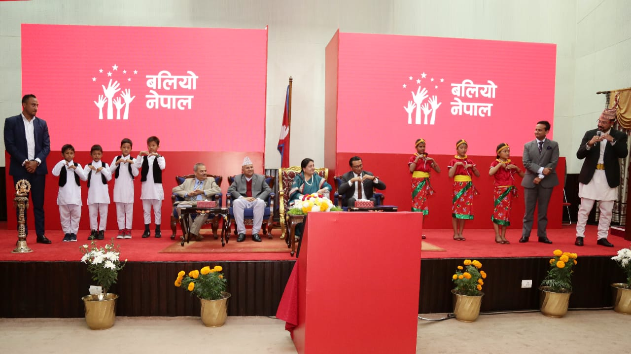 Baliyo Nepal inaugural ceremony