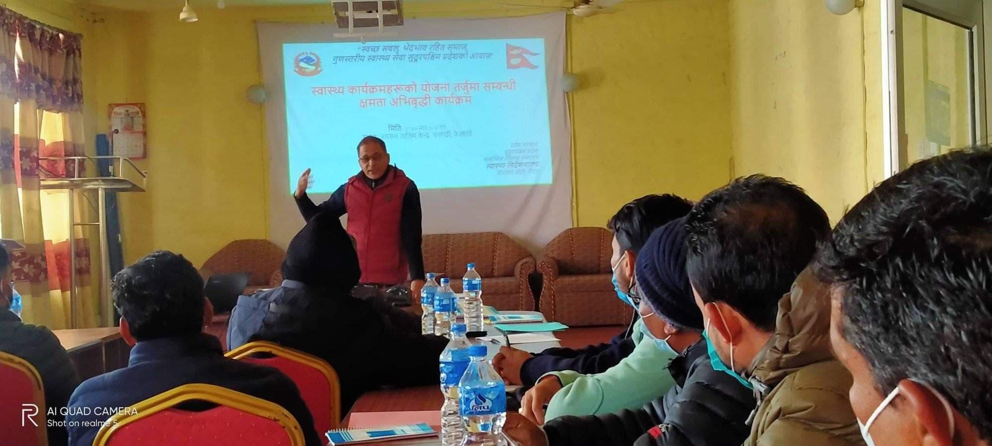 स्वास्थ्य निर्देशनालय राजपुर डोटीका निर्देशक डा. गुणराज अवस्थी