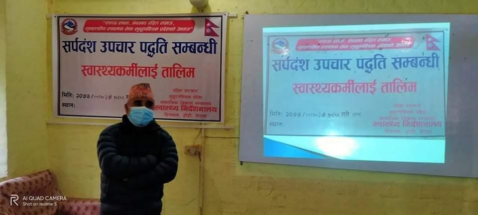 सामाजिक बिकास मन्त्रालय धनगढी कैलालीका सचिव श्री रघुराम बिष्ट ज्यूको सम्बोधन