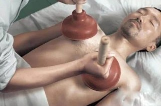 Watch this Alternative Medicine Treatments Which You Will Not Stop Laughing At