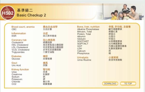 Healthppy- D2D99C2E 9958 4FCB B9F2 CAF9E0678A17