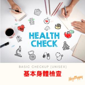 basic checkup