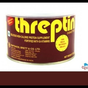 Threptin Chocolate Diskettes On ClickOnCare