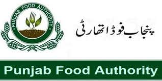 PFA seals counterfeit red chilli producer factory 1