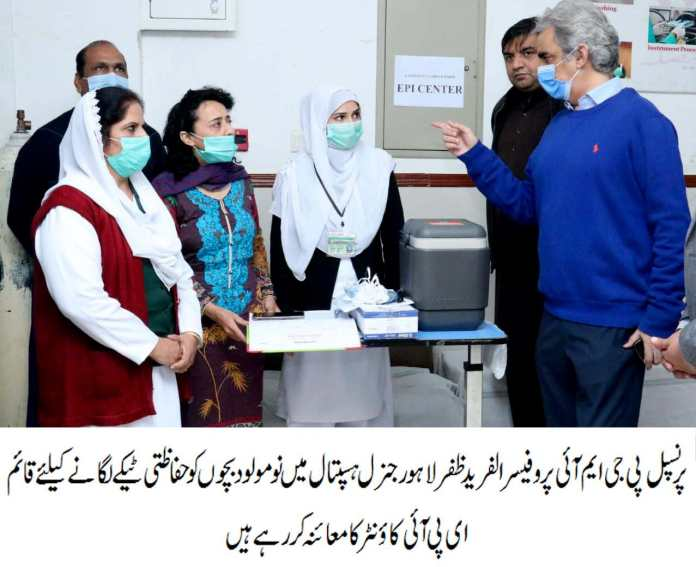 Special EPI counters established in labor room of LGH 1