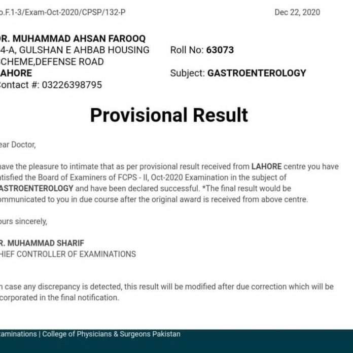 Dr Ahsan Farooq passes FCPS -II Gastroenterology, now double FCPS 1